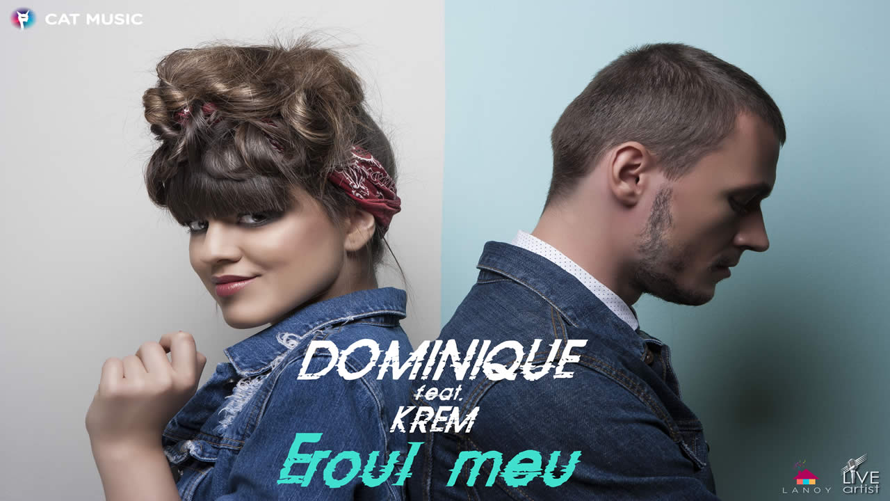 Dominique Krem Eroul Meu