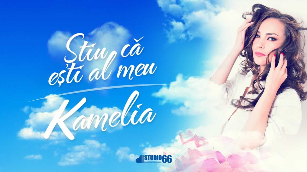 Kamelia - Stiu ca esti al meu