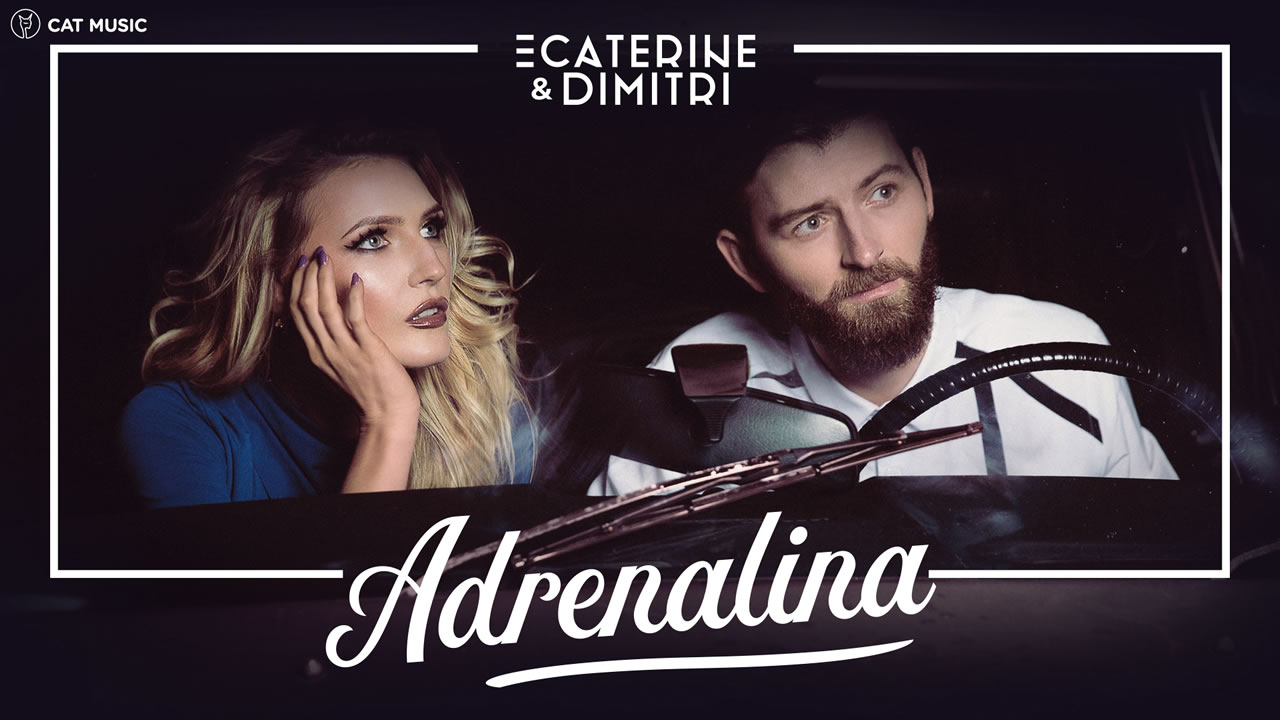 ecaterine-dimitri-adrenalina