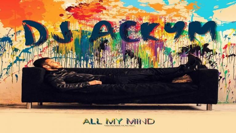 Dj Ackym - All My Mind